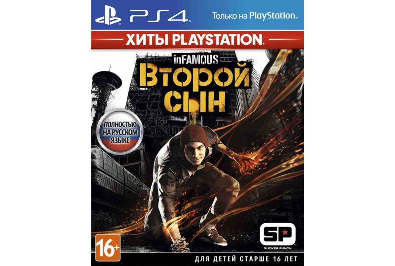 Игра inFamous: Second Son. Хиты PlayStation (Ps4)