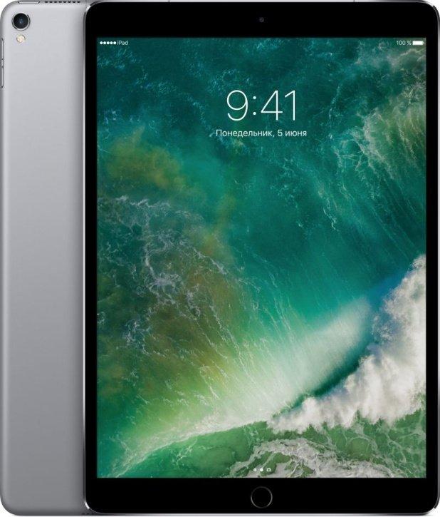 Apple iPad Pro 10.5 64Gb Wi-Fi Grey