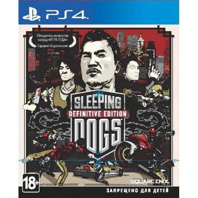 Игра Sleeping Dogs - Definitive Edition (Ps4)