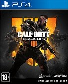 Игра Call of Duty: Black Ops 4 Specialist Edition (Ps4)