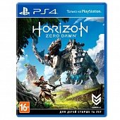 Игра Horizon Zero Dawn для PS4