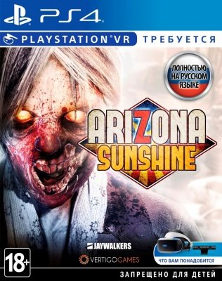 Игра Arizona Sunshine (поддержка Vr) (Ps4)
