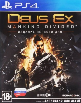 Игра Deus Ex Mankind Divided [Ps4]
