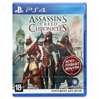 Игра Assassins Creed Chronicles Трилогия (Ps4)
