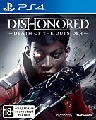 Игра Dishonored: Death of the Outsider (Ps4)